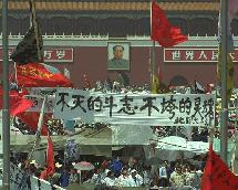 an introduction to the history of tianamen square In 1989, the chinese government cracked down on protests in tiananmen square killing between 250 and 7,000 people in the tiananmen square massacre.
